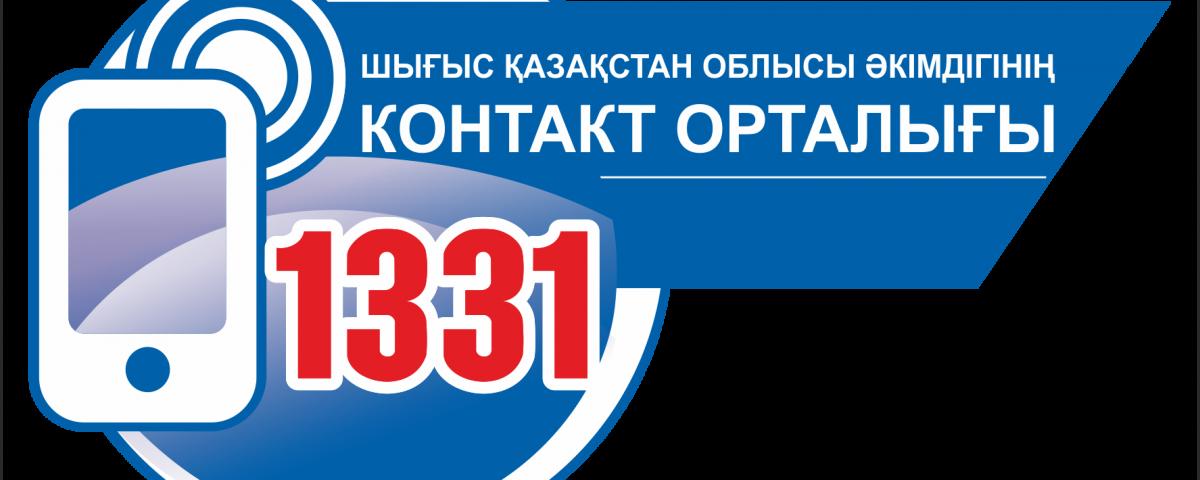 лого 150х150