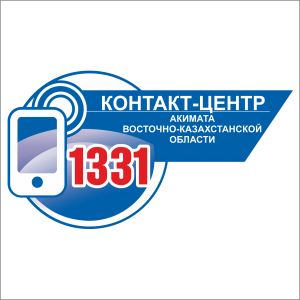 лого 150х150 (рус)